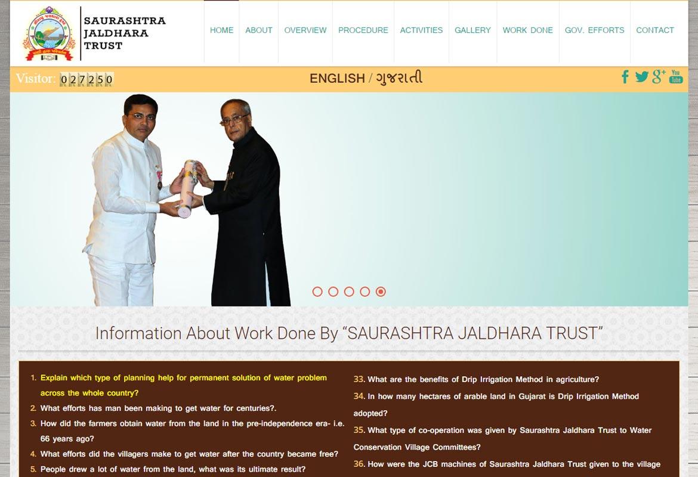 Saurashtra Jaldhara Trust